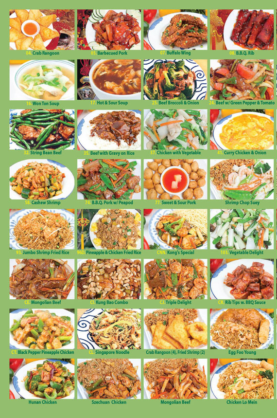 112 Broadview Village Square - Menu - See Thru Chinese Kitchen #2