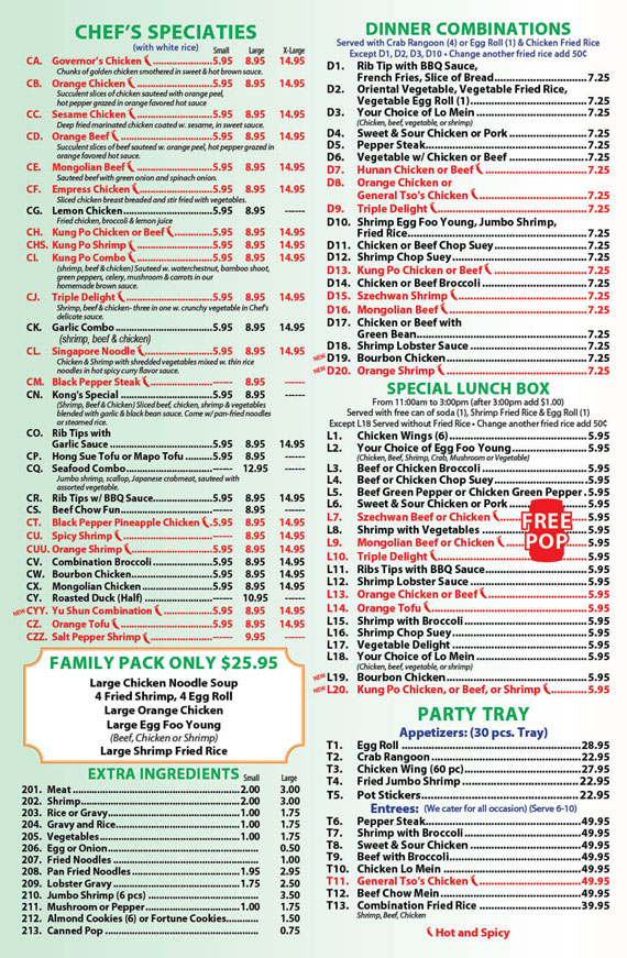 12601 S. Western, Blue Island - Menu - See Thru Chinese Kitchen #5