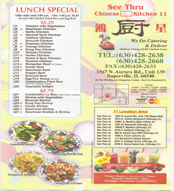 1567 N Aurora Rd Unit 139 Menu See Thru Chinese
