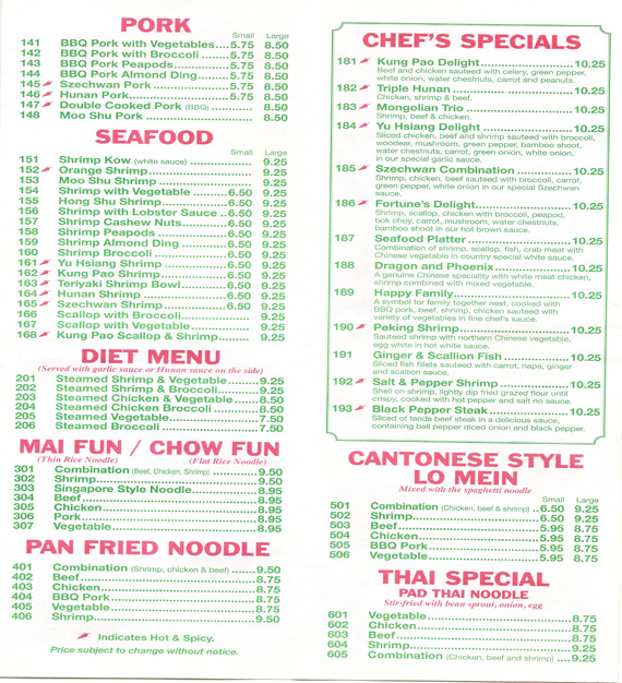 Chinese Kitchen Menu: 1567 N Aurora Rd, Unit 139
