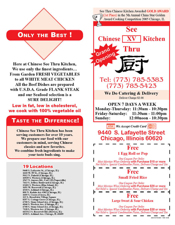 9440 S. Lafayette St. - Menu - See Thru Chinese Kitchen #15