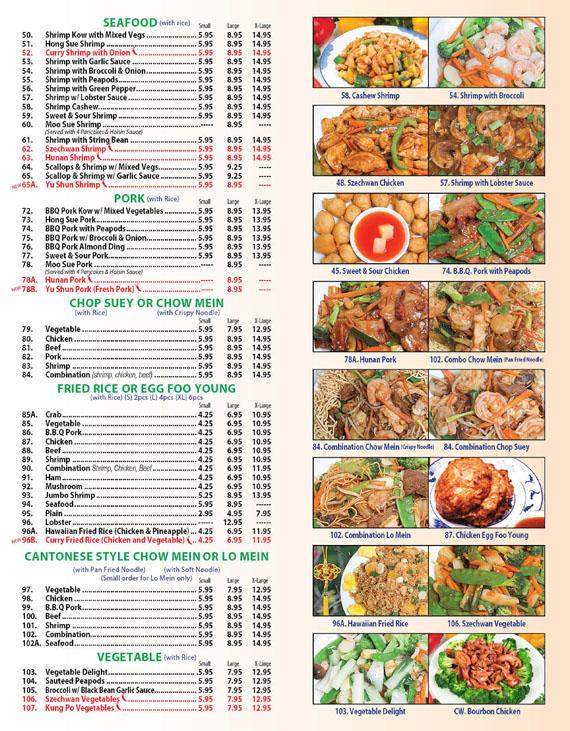 Chinese Kitchen Chicago Il Dandk Organizer