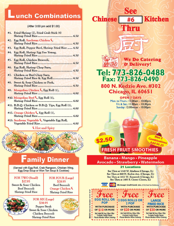 Sky Lake Chinese Kitchen Menu