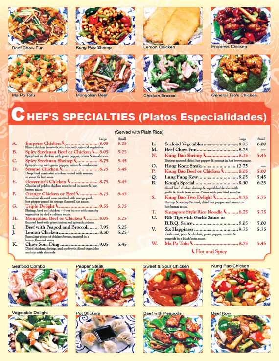 Chinese  Kitchen Kedzie Menu